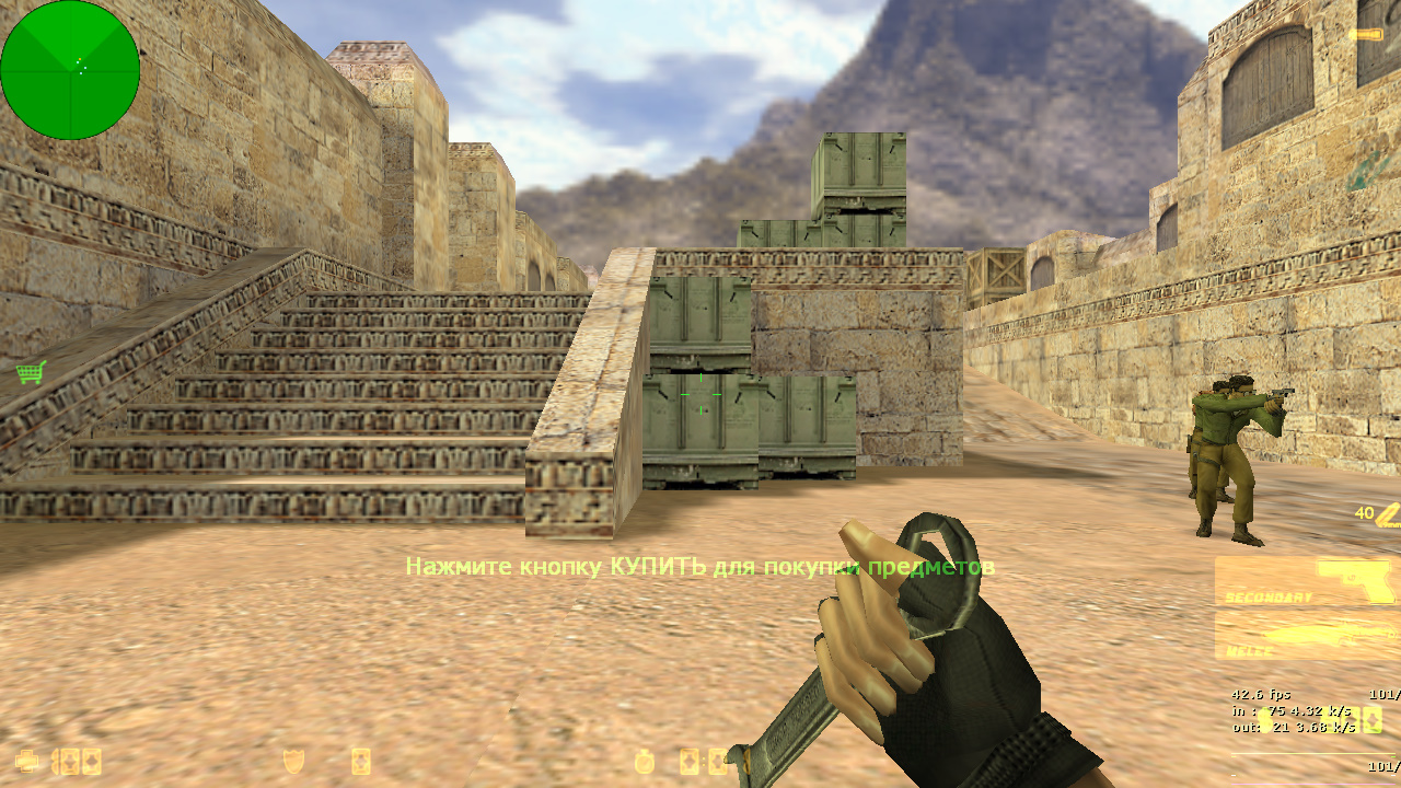 Скачать Counter-Strike 1.6 от CAHTEX NIK