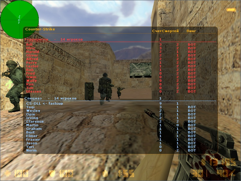 Скачать Counter-Strike 1.6 FastCup
