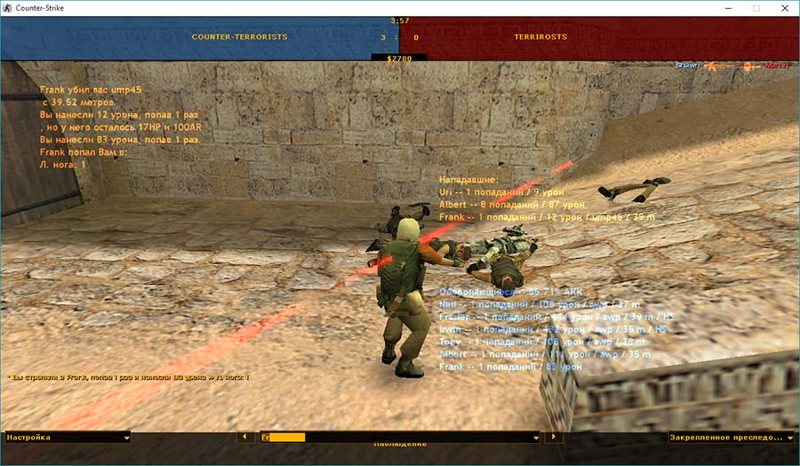 Скачать Counter-Strike 1.6 HighProSkill