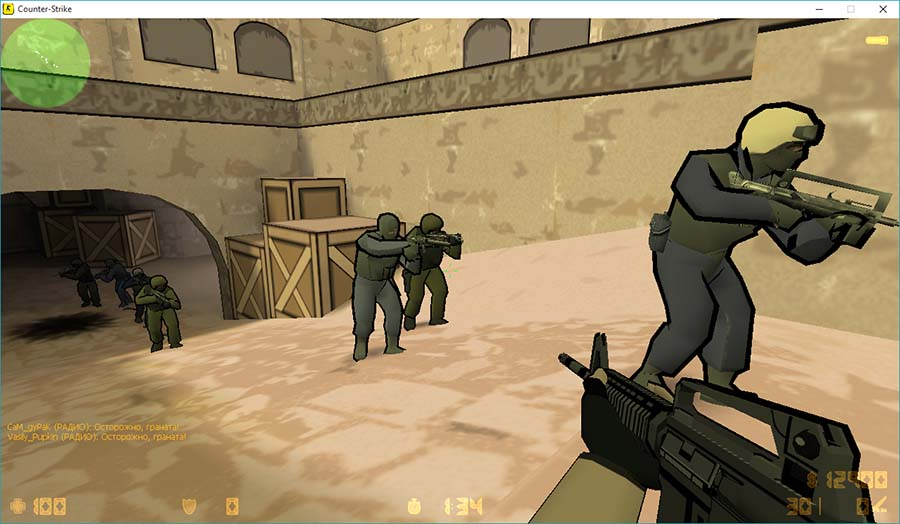 Скачать Counter-Strike 1.6 Mult Edition