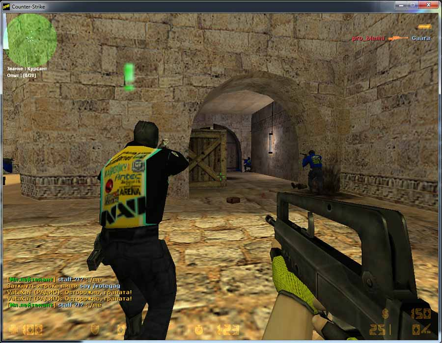 Скачать Counter-Strike 1.6 Na
