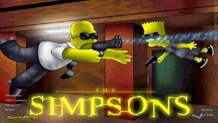 Скачать Counter-Strike 1.6 Simpson