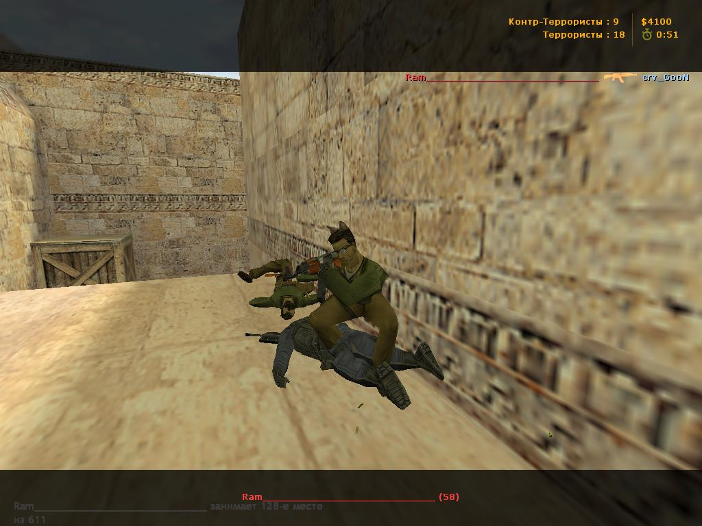 Скачать Counter-Strike 1.6 by Kowka