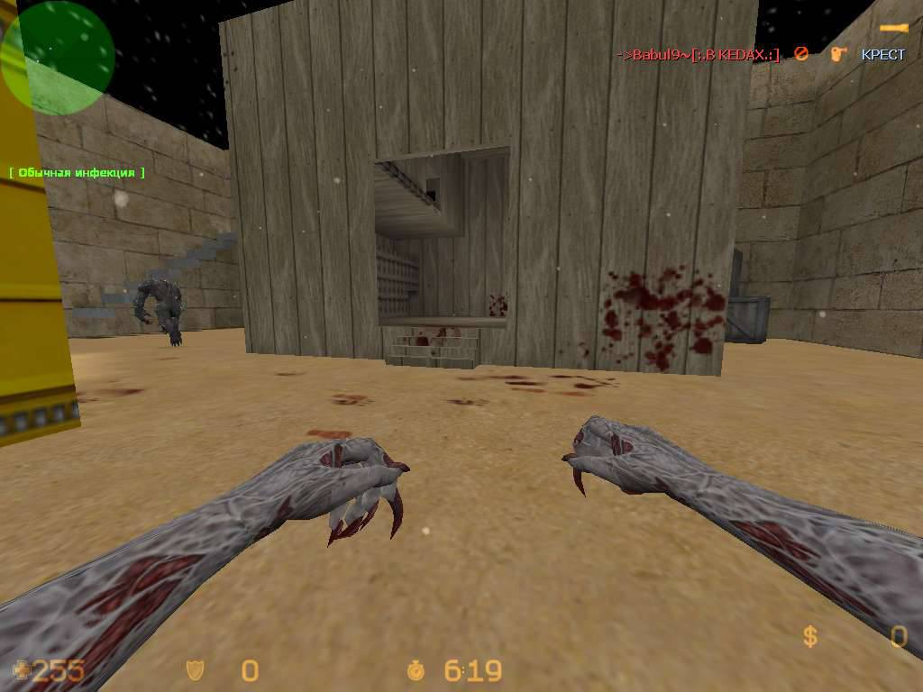 Скачать Counter-Strike 1.6 Zombie Edition