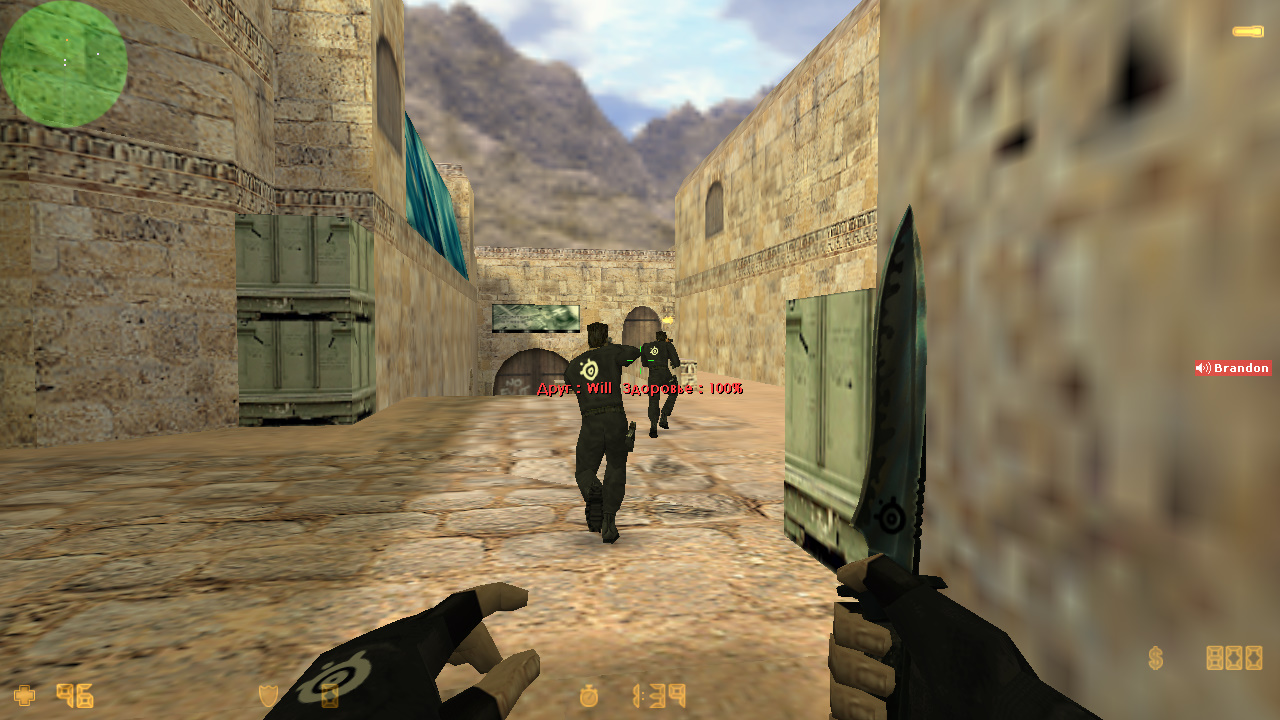 Скачать Counter-Strike 1.6 SteelSeries