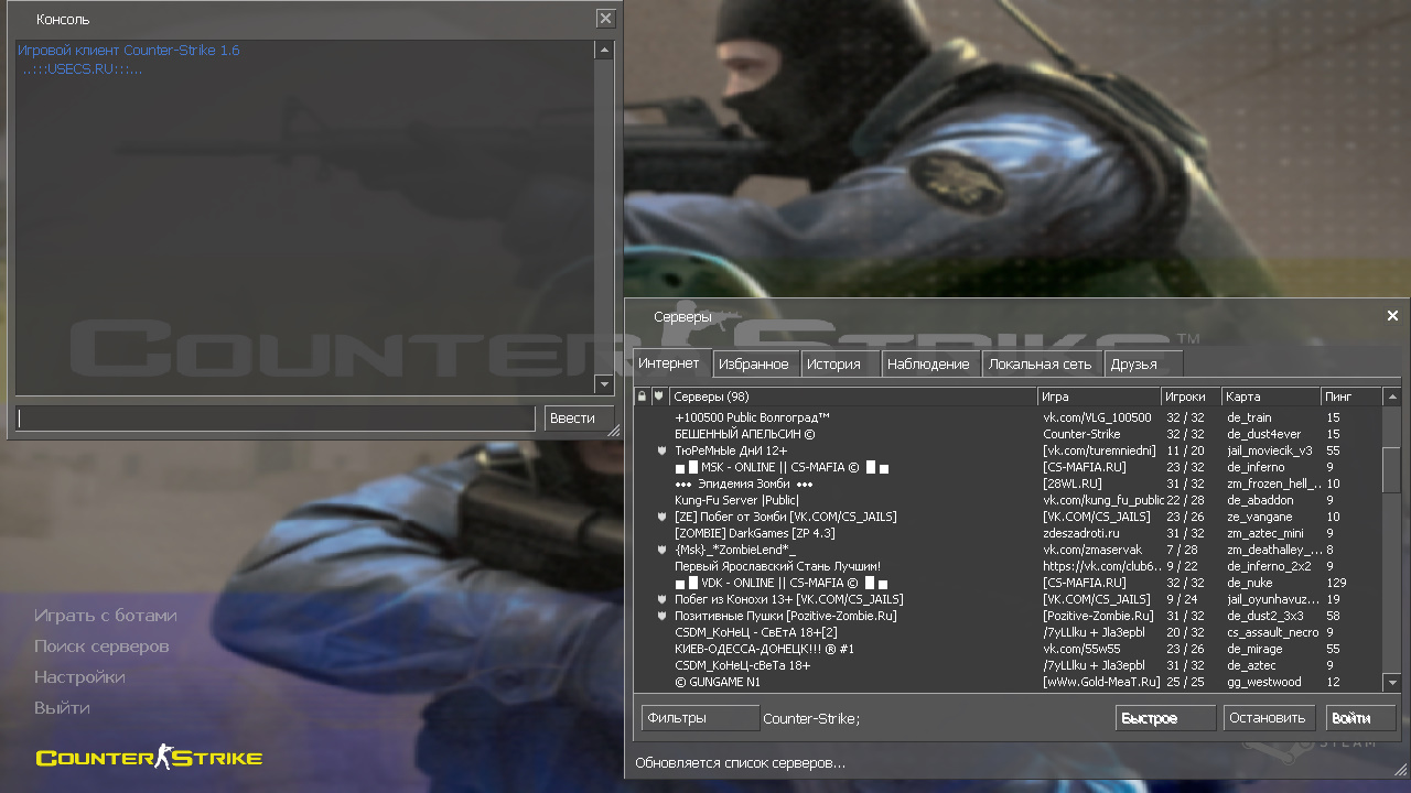 Скачать Counter-Strike 1.6 Source