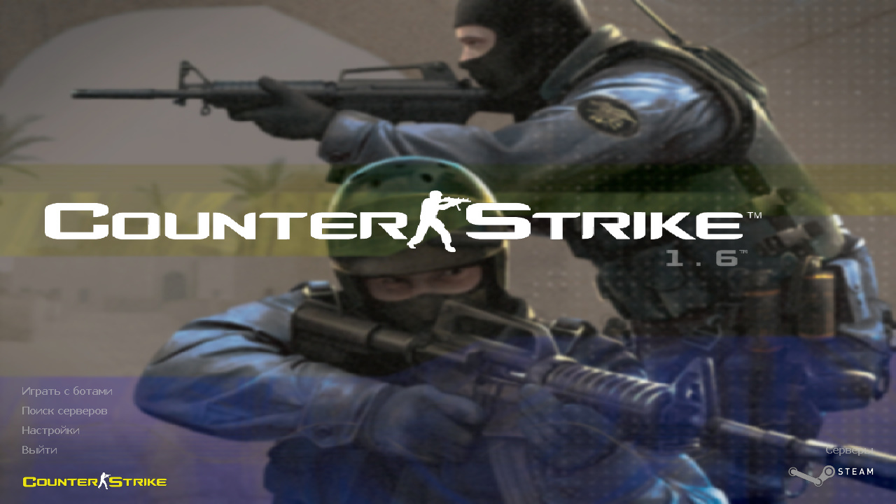 Download counter-strike 1. 6 source edition.