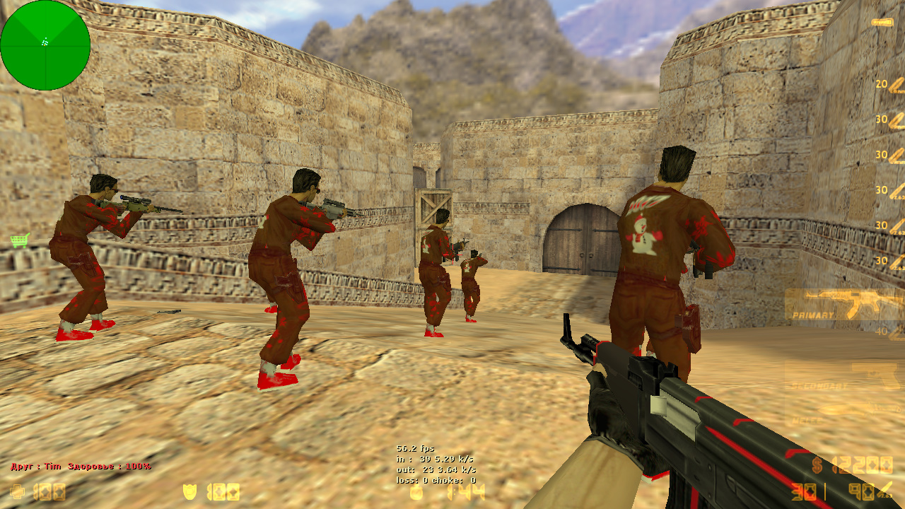 Скачать Counter-Strike 1.6 New Year - ByProSti