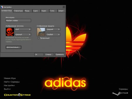 Скачать Counter-Strike 1.6 Adidas