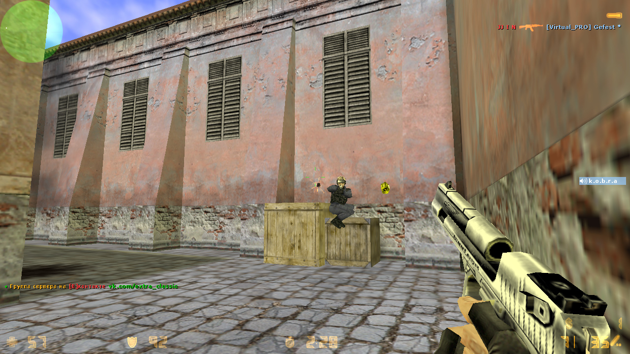 Скачать Counter-Strike 1.6 SAH4R SHOW