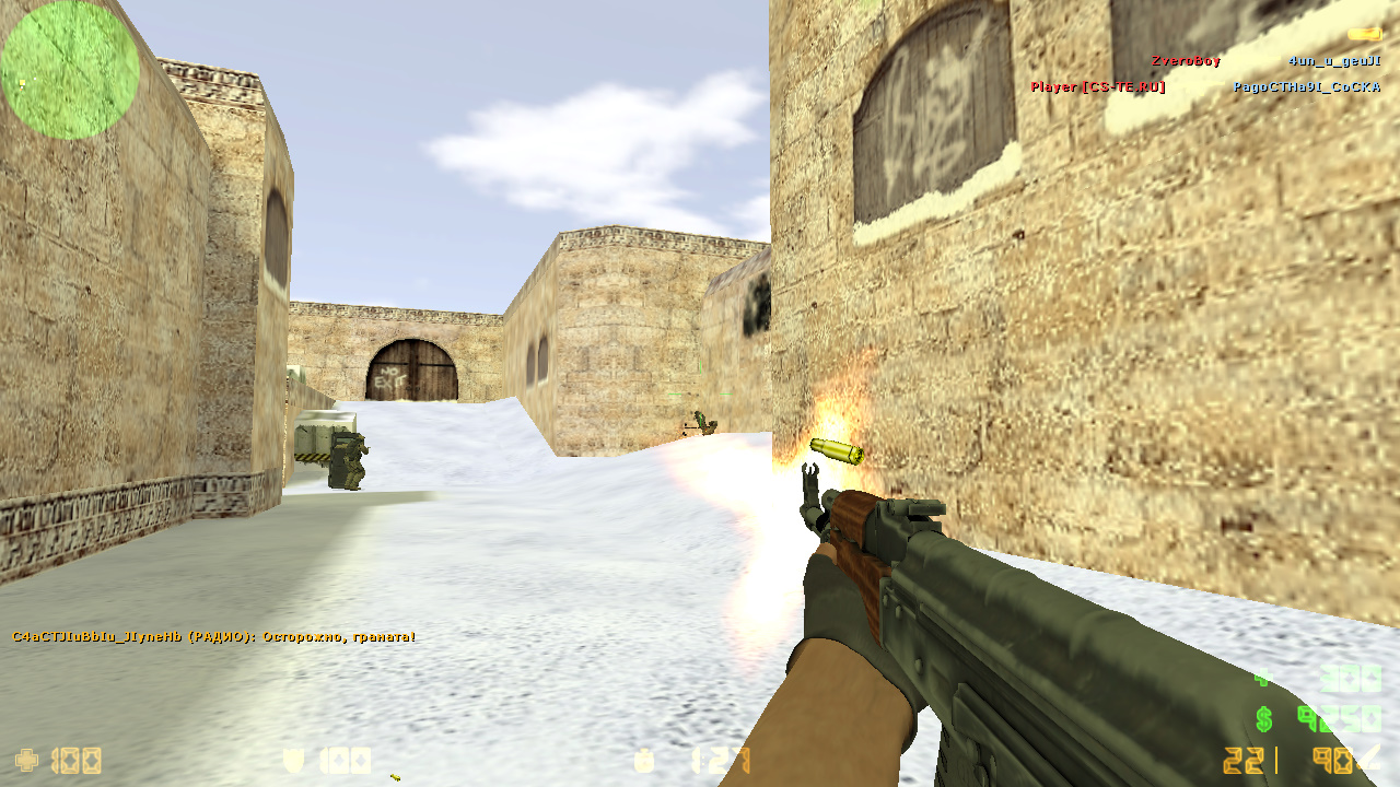 Скачать Counter-Strike 1.6 Global Offensive