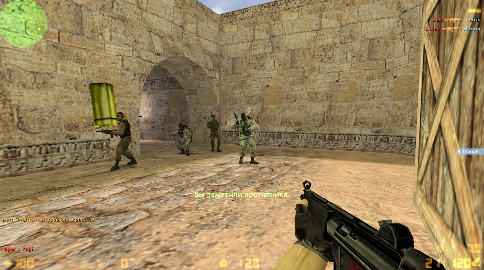 Скачать Counter-Strike 1.6 с ботами