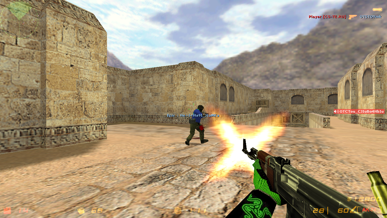 Скачать Counter-Strike 1.6 Razer Edition