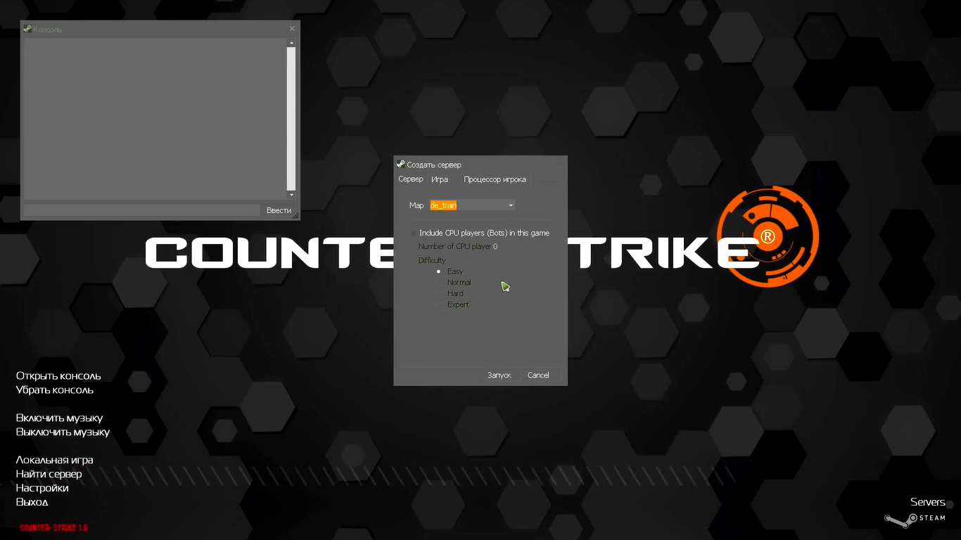 Скачать Counter-Strike 1.6 HD GO Refined