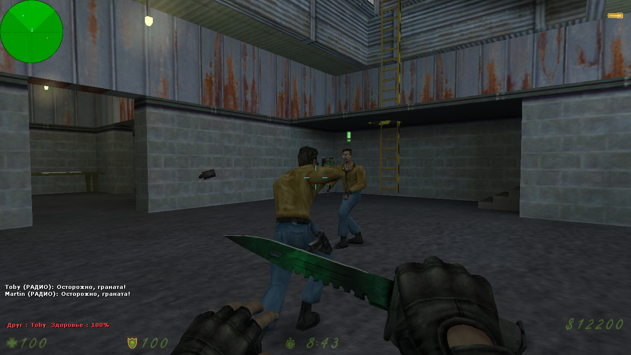 Скачать Counter-Strike 1.6 от Spray