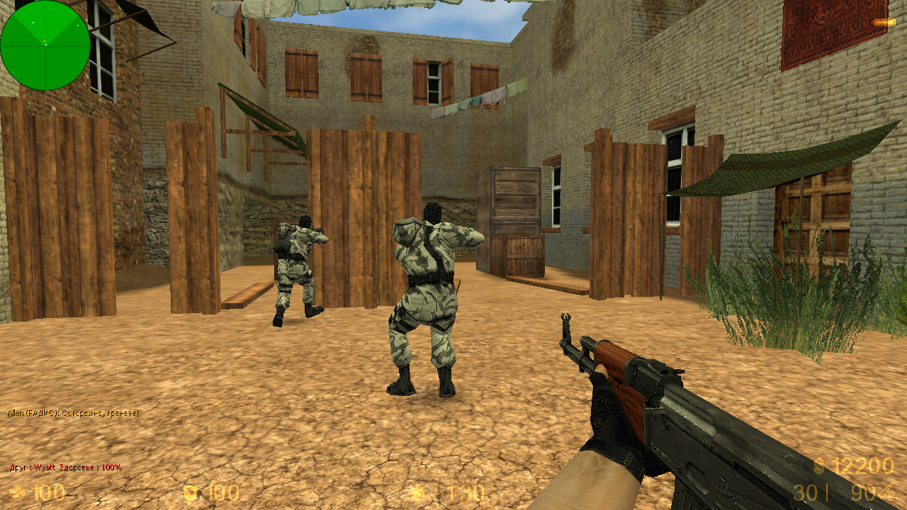 Скачать Counter-Strike 1.6 Redesigned