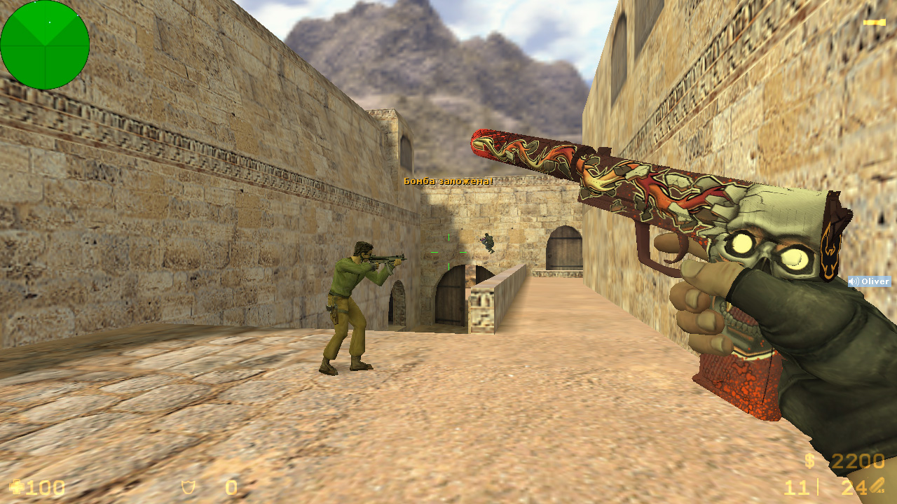 Скачать Counter-Strike 1.6 от TRY