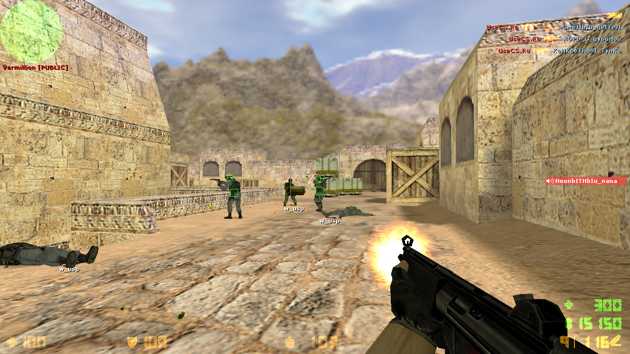 Скачать Counter-Strike 1.6 с WallHack
