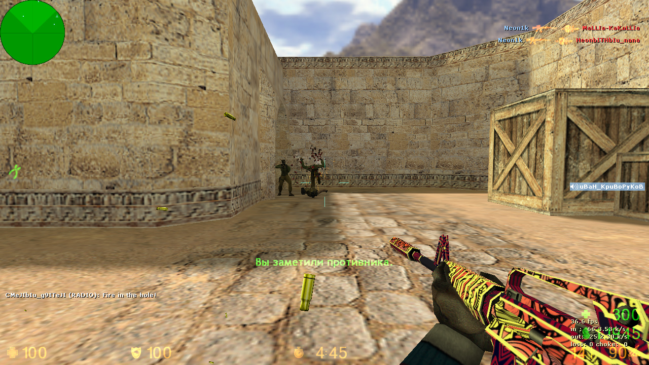 Скачать Counter-Strike 1.6 от Neonik