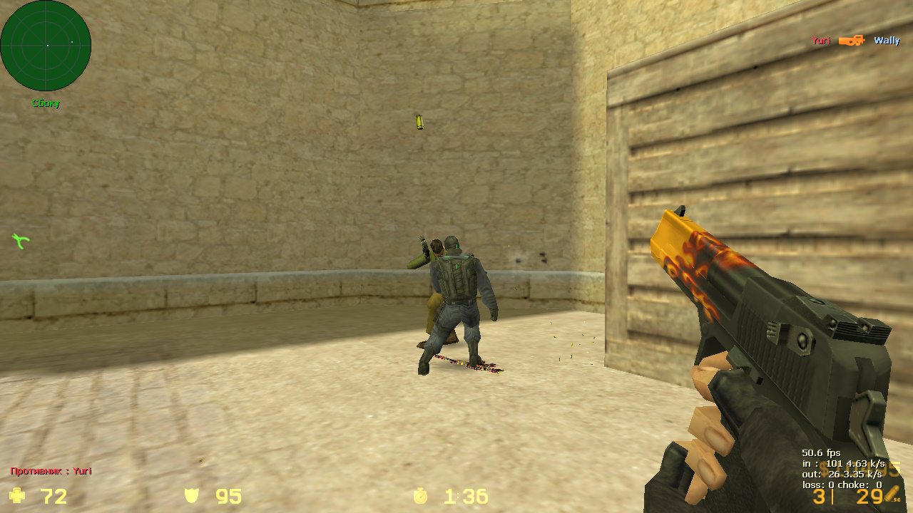 Скачать Counter-Strike 1.6 от К.С 1337