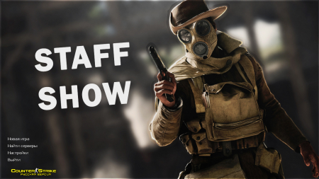 Скачать Counter-Strike 1.6 от Staff Show
