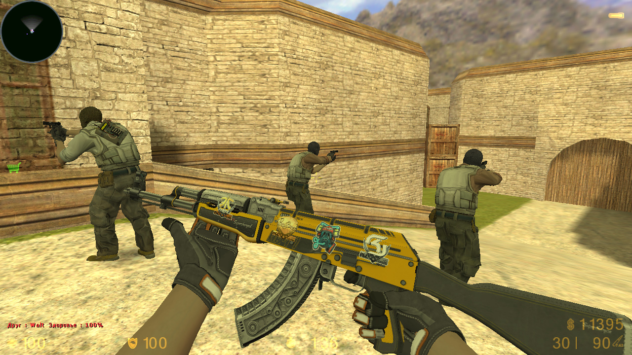 Скачать Counter-Strike 1.6 Rage